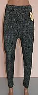 Штаны женские брюки укороченные 46 раз РАЗПРОДАЖА!!!, фото 1