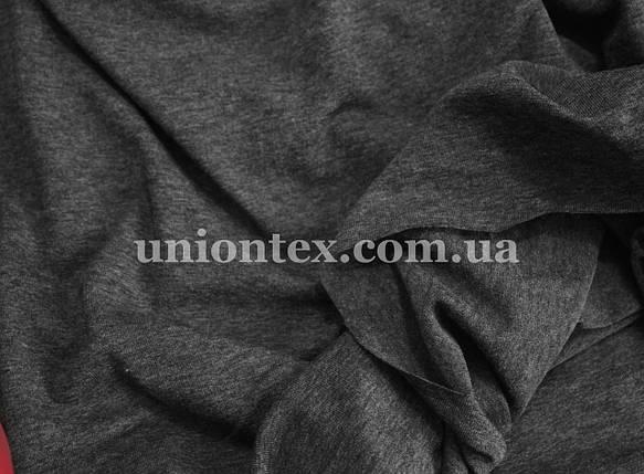 Вискоза трикотаж темно-серый меланж (180см), фото 2