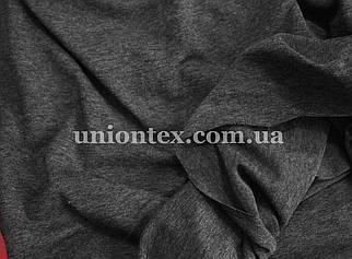 Вискоза трикотаж темно-серый меланж (180см)