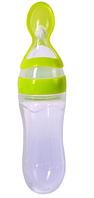 Силиконовая ложка - контейнер для ребенка