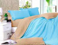 Однотонное постельное белье голубое с бежевым  двуспальное