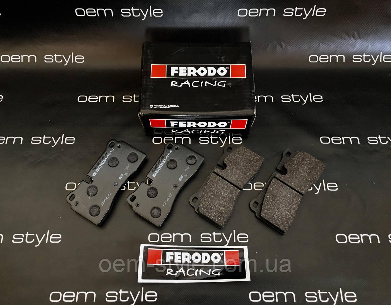 Тормозные колодки Ferodo для Brembo GT4, фото 1