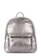 Рюкзак женский кожаный POOLPARTY Xs серебристый