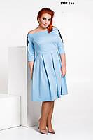 Платье женское с открытыми плечами 1397 гл