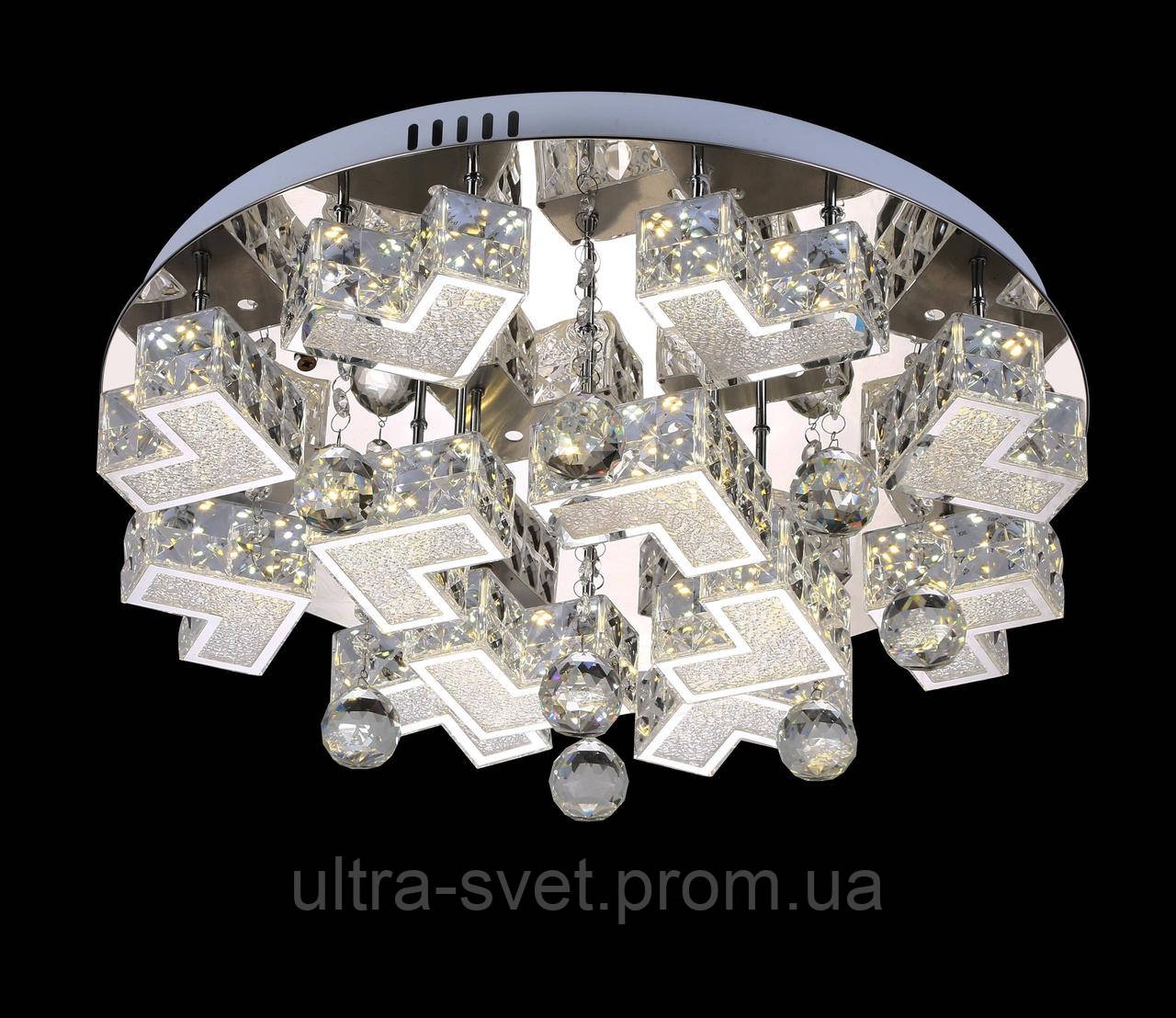 Люстра светодиодная потолочная с пультом
