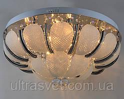Люстра дисковая девятиламповая с пультом и подсветкой 2126-600
