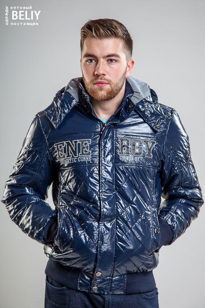 Спортивные Куртки Оптом