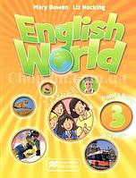 English World 3 Pupil's Book with eBook (учебник с онлайн кодом и диском, уровень 3-й)