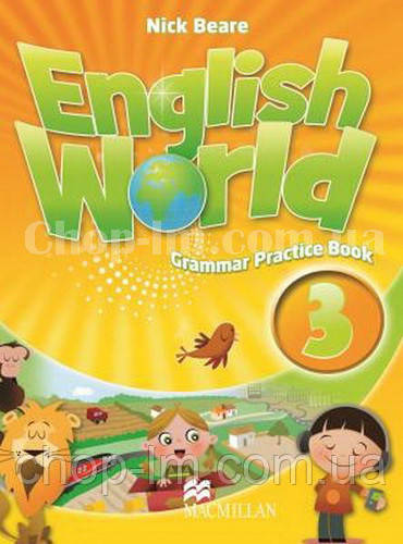 English World 3 Grammar Practice Book (грамматика)