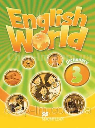 English World 3 Dictionary (словарь)