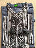 Вишита сорочка чоловіча на короткий рукав 54 розмір