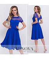Милое приталенное платье расклешенной юбкой и V-образным вырезом на спинке Размеры 42,44,46,48,50,52