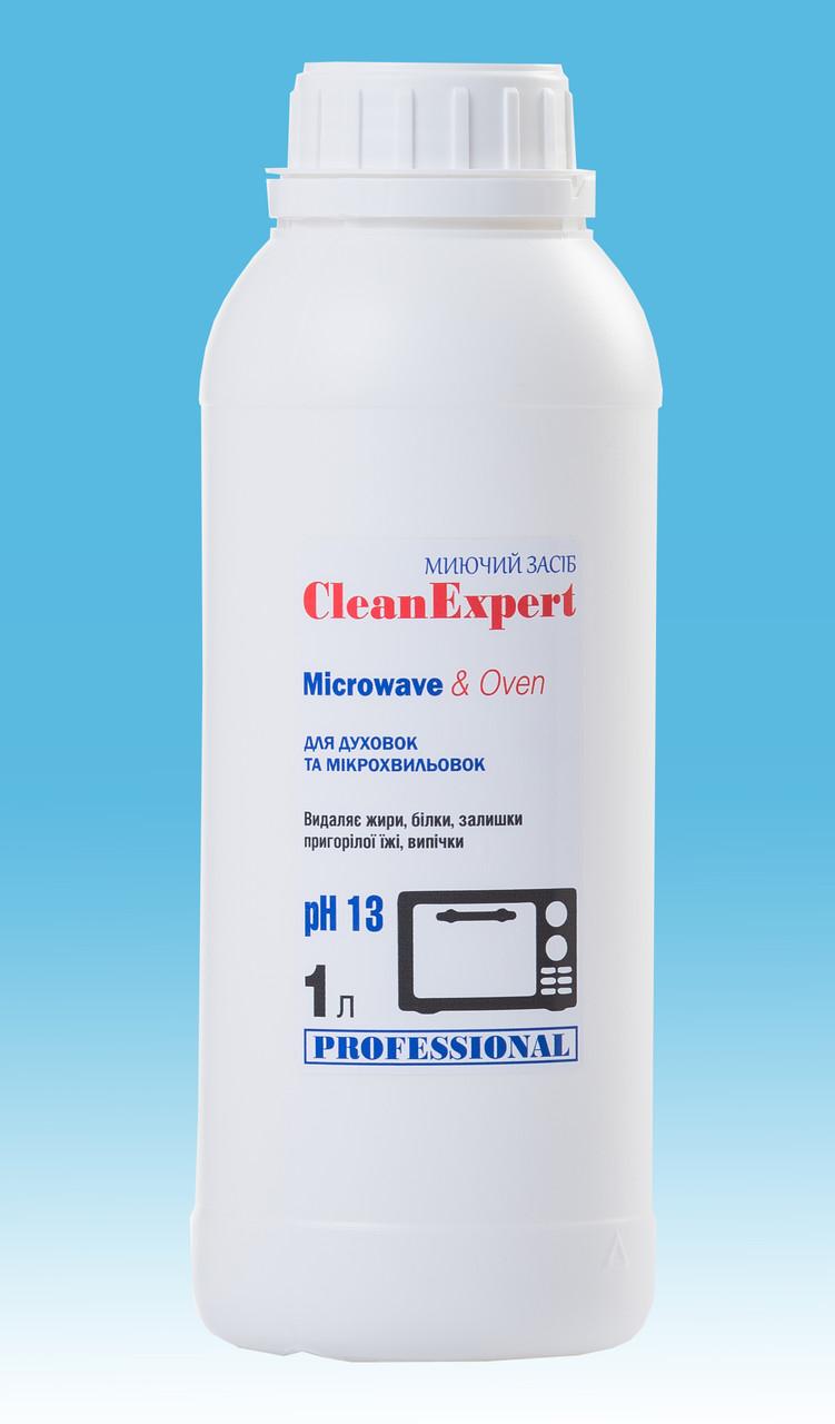 Средство для чистки духовок, вытяжек, микроволновок от жира Microwave&Oven, 1 л