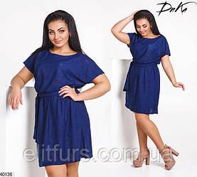 Платье летнее трикотажное, с поясом XL + (3 цвета)