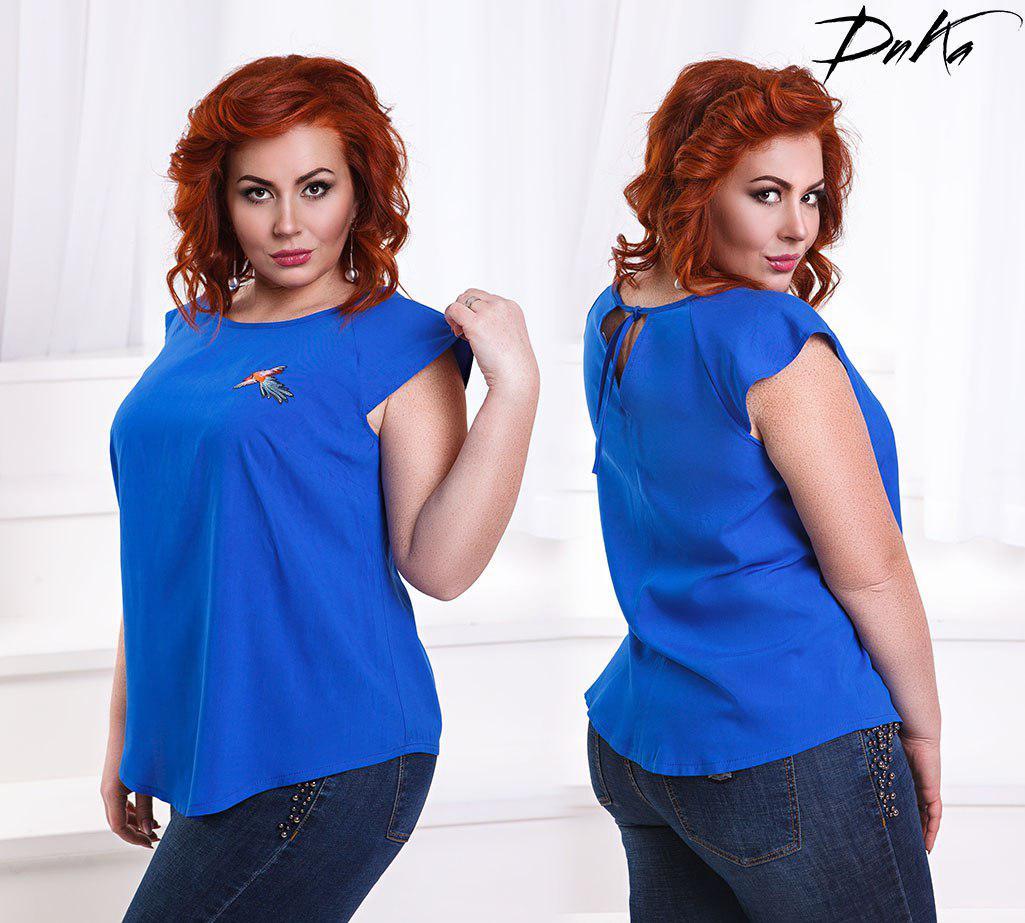Блуза БАТАЛ накат 04/р1393