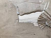 Прямоугольный стол NICO(незначительные потертости), фото 3