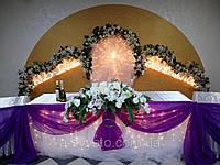 Трех ярусная арка для свадьбы (г.Николаев)