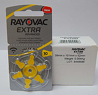 Батарейки для слуховых аппаратов Rayovac Extra 10 (60 шт)