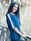 Тёмносиняя блуза с ажуром под брюки