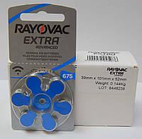 Батарейки для слуховых аппаратов Rayovac Extra 675 (60 шт)