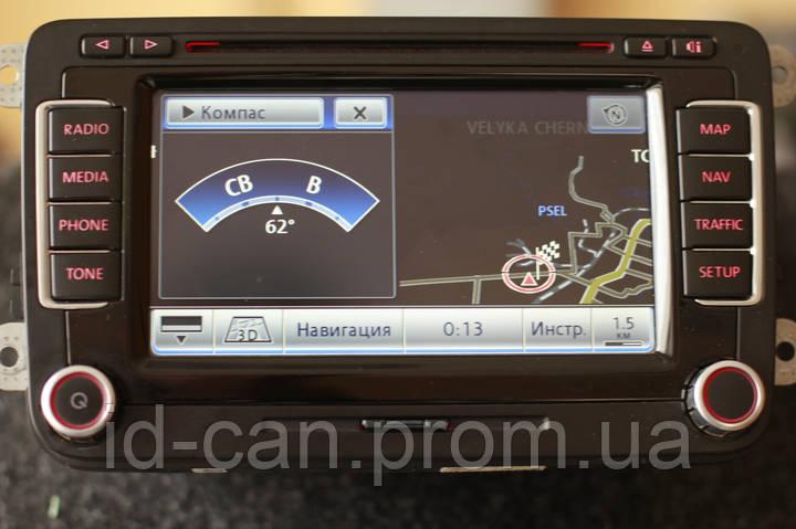 Автомагнитола оригинал Volkswagen T5, Passat, Jetta, Golf RNS 510 LED б/у 1T0035680AX