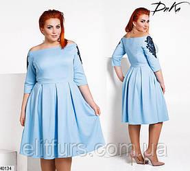Платье элегантное кружевное XL + (2 цвета)