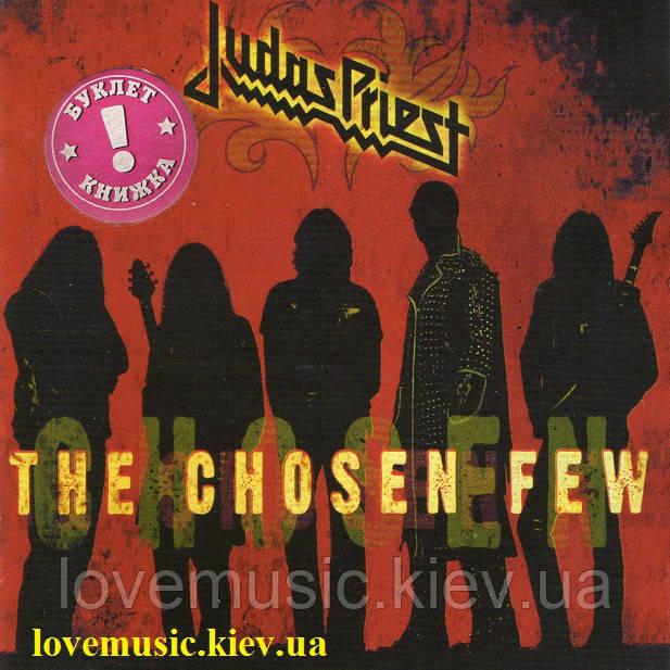 Музичний сд диск JUDAS PRIEST The chosen few (2011) (audio cd)