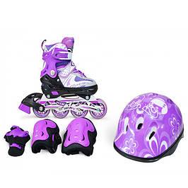 Недорогие комплекты с детским шлемом, защитой и роликами