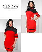 Платье двухцветноеворот стойка короткий рукав креп дайвинг Размер 50-52,52-54,54-56,56-58