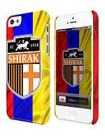 Чехол для iPhone 4/4s/5/5s/5с, Ширак Армения