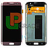 Дисплей для Samsung G935F Galaxy S7 Edge + тачскрин, розовое золото, Pink Gold, оригинал (Китай)