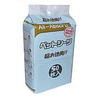 9e2f466804f1 Пеленки для собак All-Absorb Regular Training Pads 60х90см   50 штук  Японский стиль