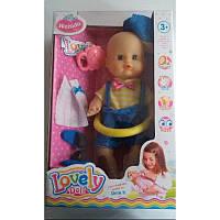 """Интерактивный пупс """"Lovely Doll"""" с игровыми детскими аксессуарами"""