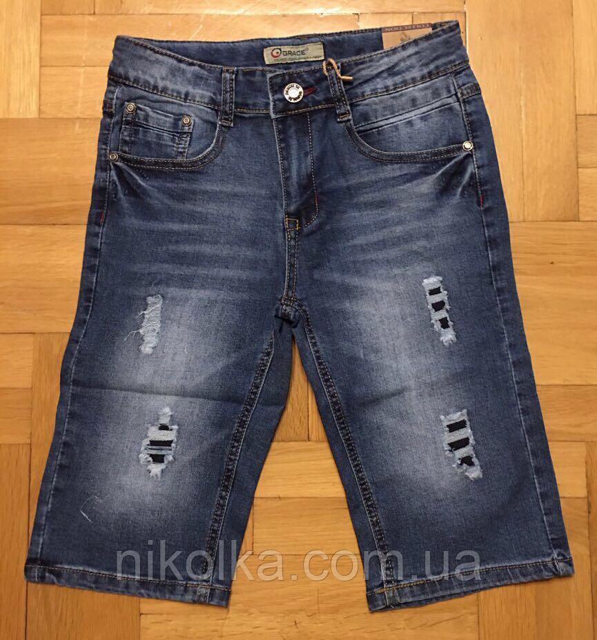 Джинсовые шорты для мальчиков оптом, Grace, 134-164 рр., арт. B81021