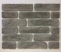 Камень искусственный Калифорния Сильвер Колор
