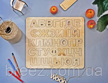 Алфавит  деревянный Украинский
