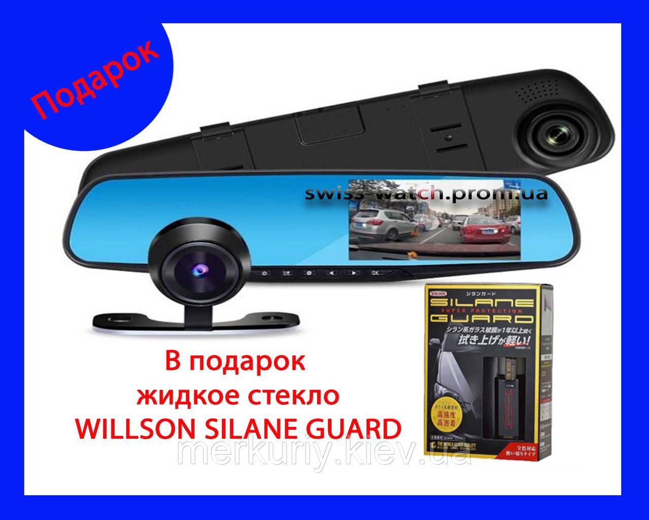 Зеркало Видеорегистратор BLACKBOX FullHD с камерой заднего вида