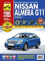 Книга Nissan Almera G11 Руководство по эксплуатации и ремонту в цветных картинках