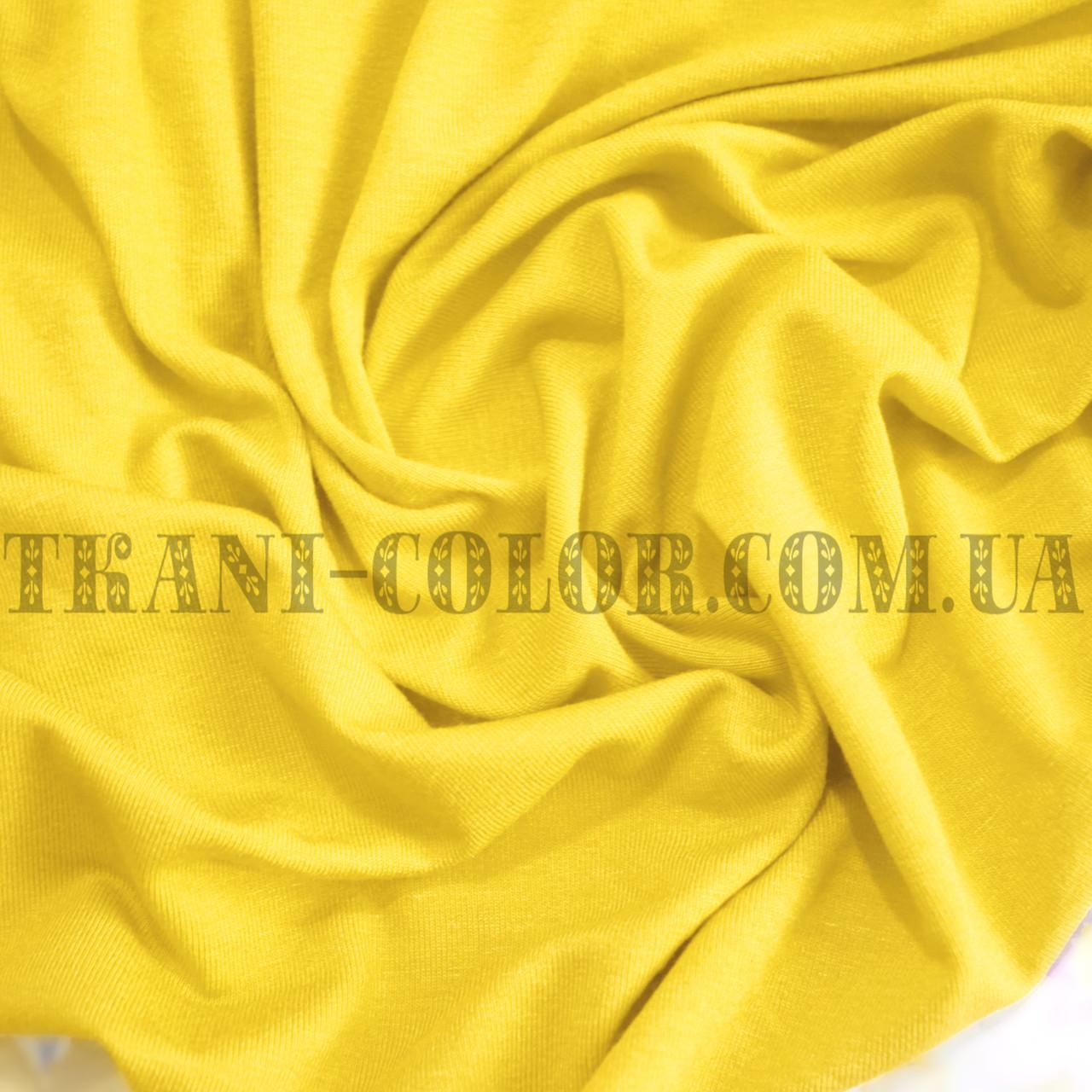 Трикотаж вискоза желтая, Китай, 180см