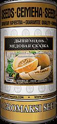 Дыня Медовая сказка 500 г Agromaksi