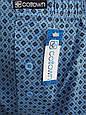 Боксерки шорты мужские семейные хлопок Батал, Польша, фото 2
