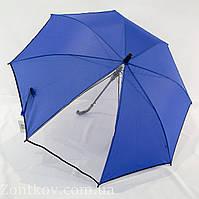 """Однотонный зонт для школьника с прозрачной вставкой на 8-13 лет от фирмы """"Fagman"""""""