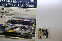 Запчасти DeAgostini AMG Mercedes C-Class DTM 2008