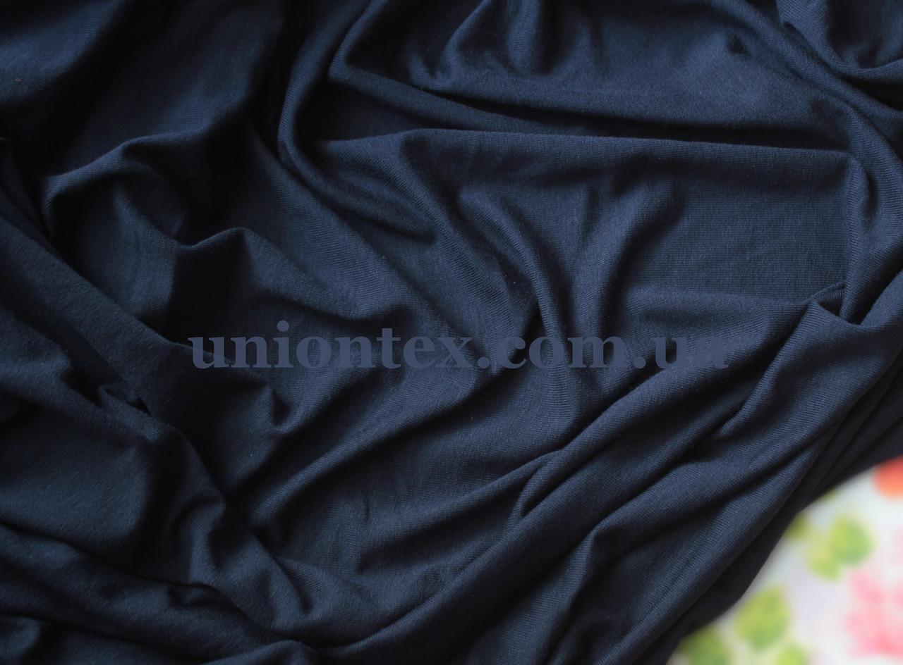 Трикотаж вискоза темно-синий (180см)