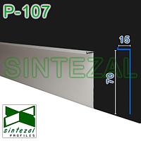 """Скрытый алюминиевый плинтус """"парящие стены"""", высота 70 мм."""
