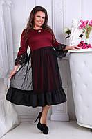 Нарядное платье с юбкой. Большие размеры. Разные цвета.