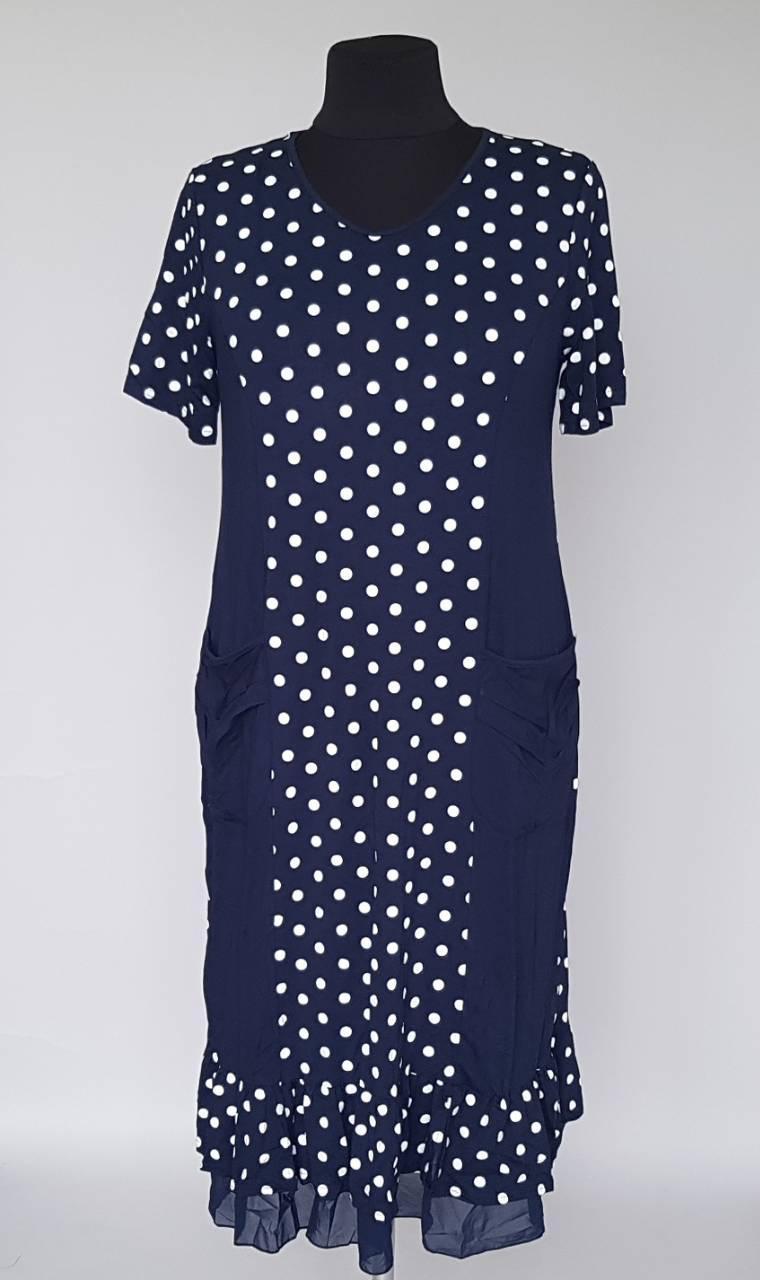 Длинное летнее платье темно синего цвета в горошек