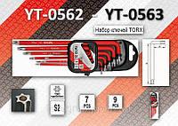 Набор ключей Torx с отверстием Т9-Т30, 7шт, YATO YT-0562