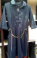 Женское платье темно-синего цвета, поясом