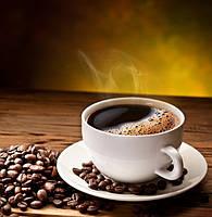 Кофе в зернах - зерновой кофе